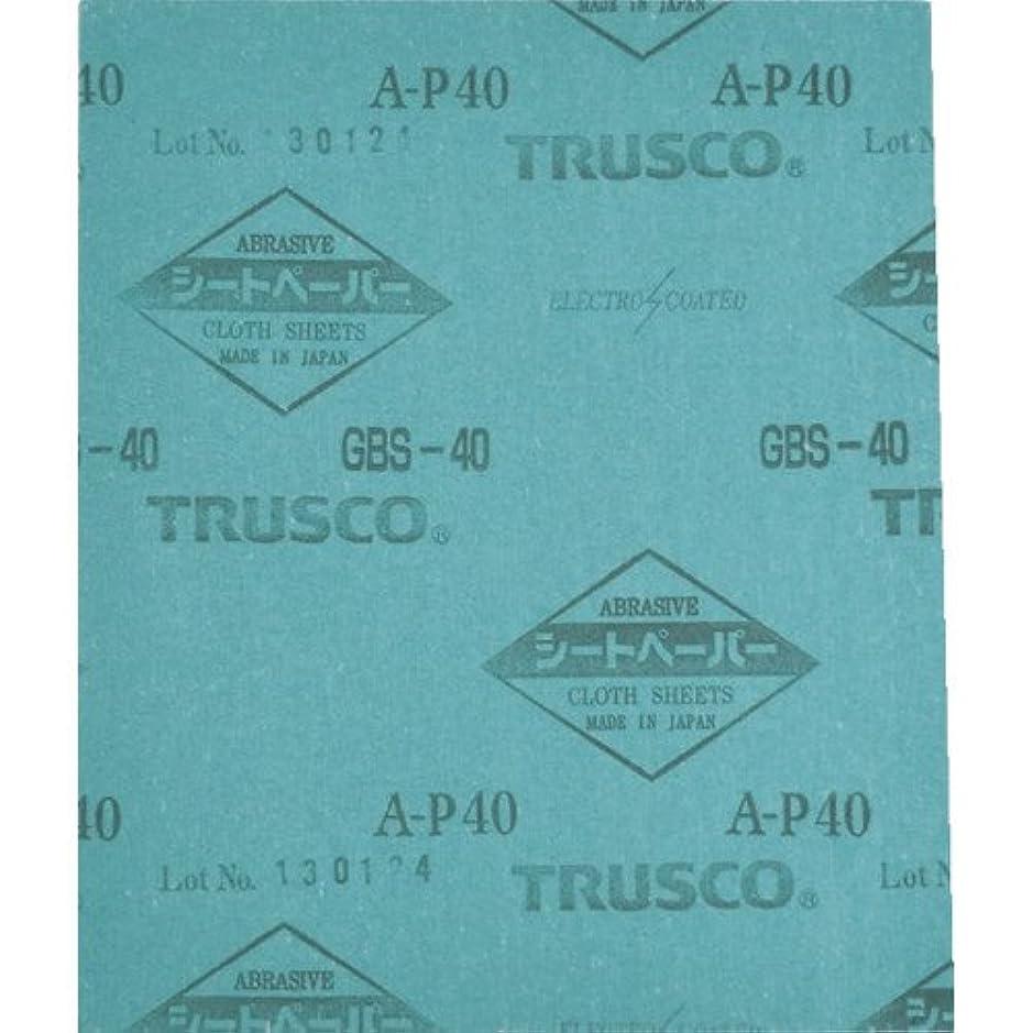 参照する不適当クランシートラスコ中山(TRUSCO) シートペーパー GBS100 50入