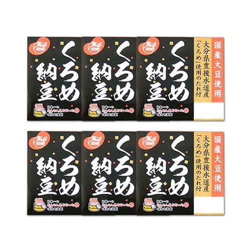 二豊フーズ 国産中粒大豆 国産くろめ納豆 (40g×3) 6個セット 豊後水道産