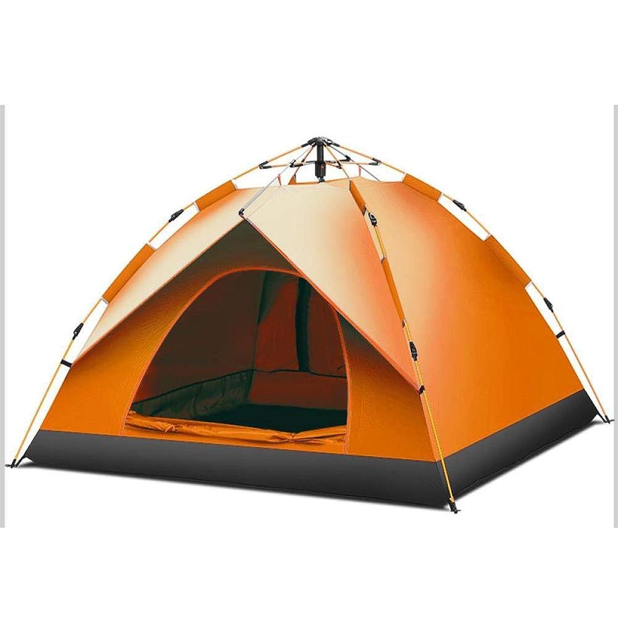 暗くする混合シンジケートフルオートテント屋外3-4人2つの部屋と1つのホールの厚い防雨2人シングルキャンプワイルドキャンプ、2-3人、オレンジ