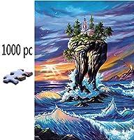 クラシックパズルゲーム 大人の子供のためのスカイアートエンターテイメント紙パズル玩具ゲームでジグソーパズル千個ファンタジー城 頑丈で簡単