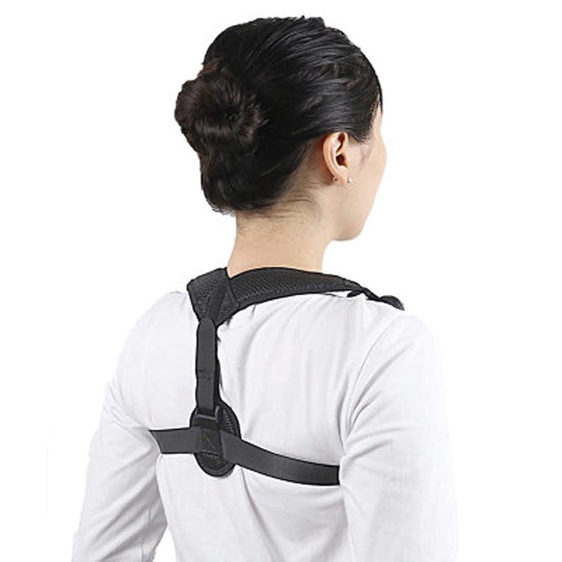 逆さまに世代植物学者MILUCE 姿勢補正器-調整可能な姿勢装具矯正脊椎サポートは、成人男性と女性、昼下がりの群衆を矯正するために使用されます