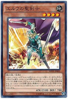 yugiohcard Yu-Gi-Oh! Celtic Guard of Noble Arms - KC MVPL-JP002 Japanese