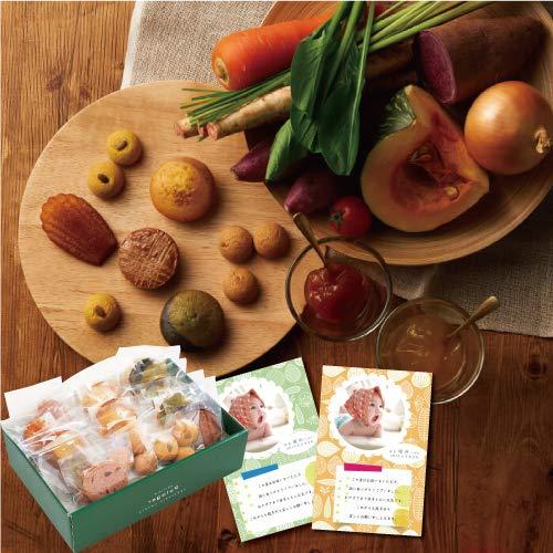 出産内祝い・お祝い返し 世界初オーガニック野菜焼き菓子14個 名前/写真/入りカード付 (AD)軽
