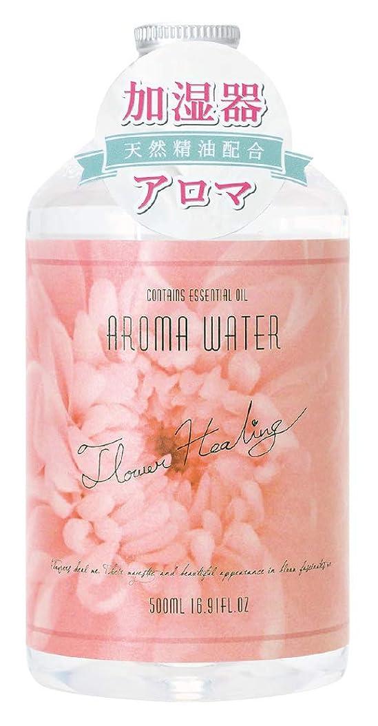 訪問ボット政治家ノルコーポレーション アロマウォーター 加湿器用 500ml フラワーヒーリング ベルガモットの香り OA-ARO-1-3