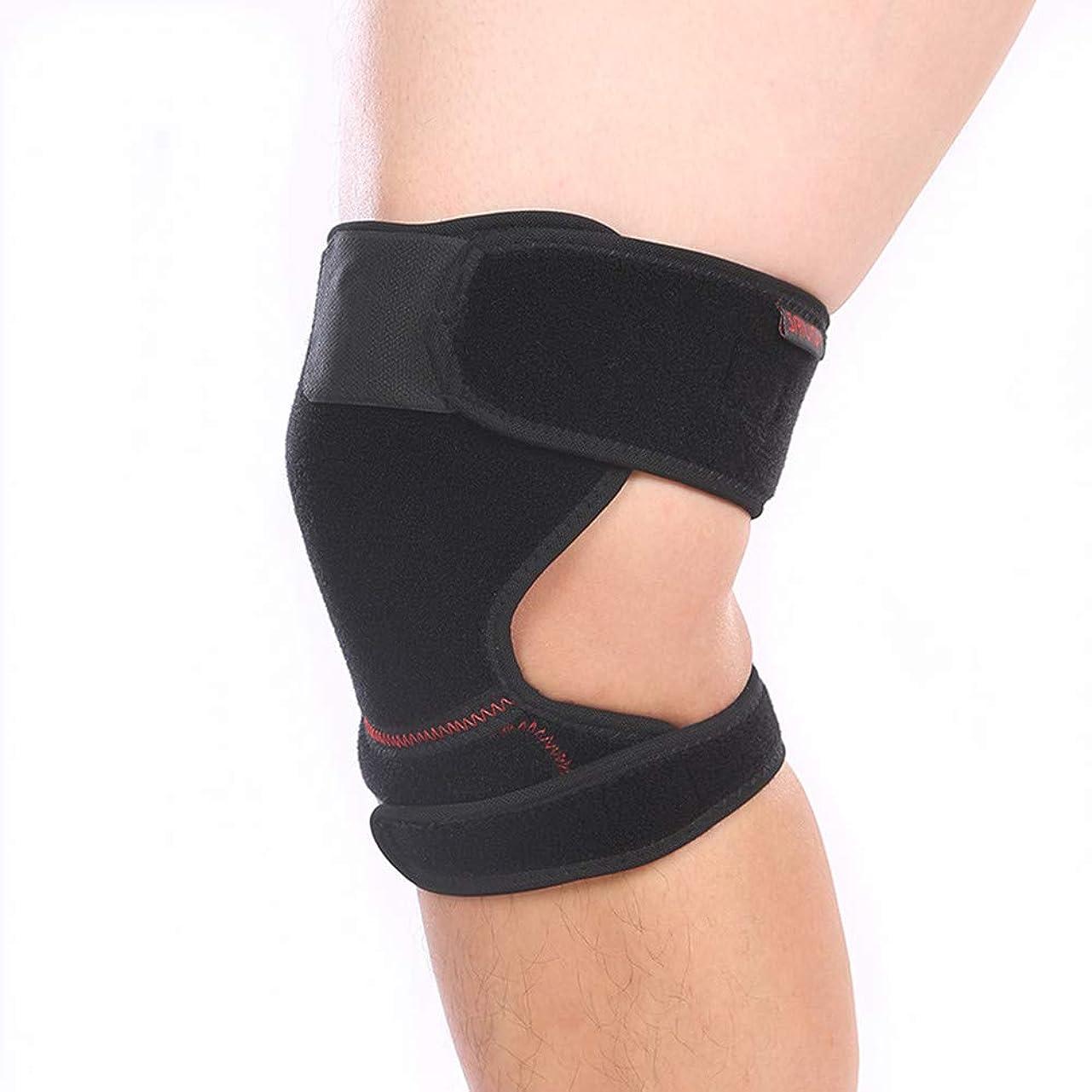 自然絶望宴会TLMYDD スポーツ保護具脛骨脛ガードランニングハイキング通気性バスケットボール膝パッドフィットネスレギンス 膝パッド