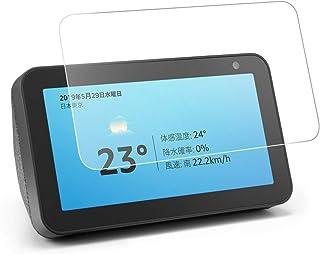 SUPTMAX Echo show 5 専用液晶保護フィルム エコーショー5 日本製素材旭硝子製 硬度9H 高透過率 耐指紋 スクラッチ防止 (Echo show 5)