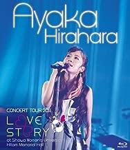 平原綾香 CONCERT TOUR 2011~LOVE STORY~ at 昭和女子大学人見記念講堂 [Blu-ray]