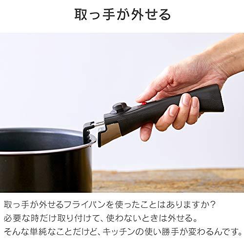 IRISOHYAMA(アイリスオーヤマ)『KITCHENCHEF取っ手が外せるフライパンなべ11点セット(TF-SE11)』