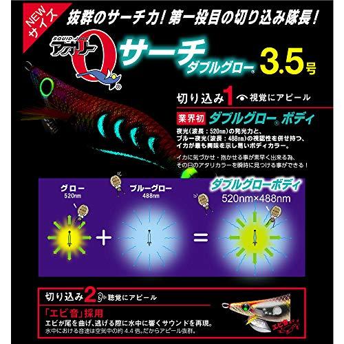 YO-ZURI(ヨーヅリ)エギ:アオリーQサーチダブルグロー3.5号DLOG(オレンジ)
