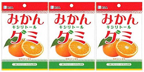 キシリトール100%グミ みかんキシリトールグミ 1袋(12粒) 歯科医院専売品 (3袋)