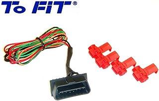 OBD2コネクター OBD-IIアダプター(汎用タイプ) CANBUS車用 シガーソケットのない車から12ボルト電源(常時電源)やアースを簡単に取れる!CAN-H CAN-L信号から車速パルス、燃費情報等も!(自動車パーツ)ナビやレーダー探知機やセキュリティー装着に!