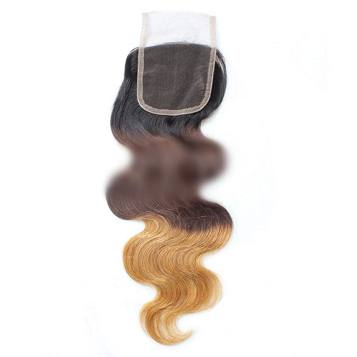 パーチナシティ姿勢許されるYrattary 実体波4×4レース前頭閉鎖人間の髪の毛黒から茶色への3トーンカラー無料パートヘアコンポジットヘアレースかつらロールプレイングかつらロングとショート女性自然 (色 : ブラウン, サイズ : 14 inch)