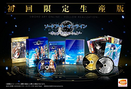 Sword Art Online: Hollow Realization - Limited edition [PS4][Importación Japonesa]