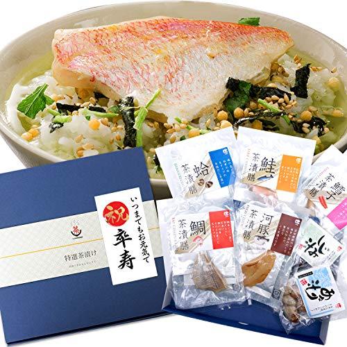 卒寿 プレゼント お茶漬けセット ギフト 高級食材 詰め合わせセット 卒寿祝い