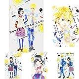 ハニーレモンソーダ コミック 1-6巻セット [コミック]