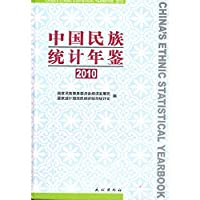 China National Statistical Yearbook 2010(Chinese Edition)