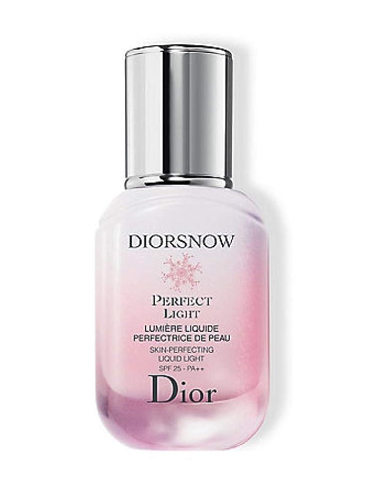 すばらしいですエジプトラベンダー【国内正規品】Dior ディオール スノー パーフェクト ライト (日中用乳液?化粧下地)SPF25/PA++ 30ml