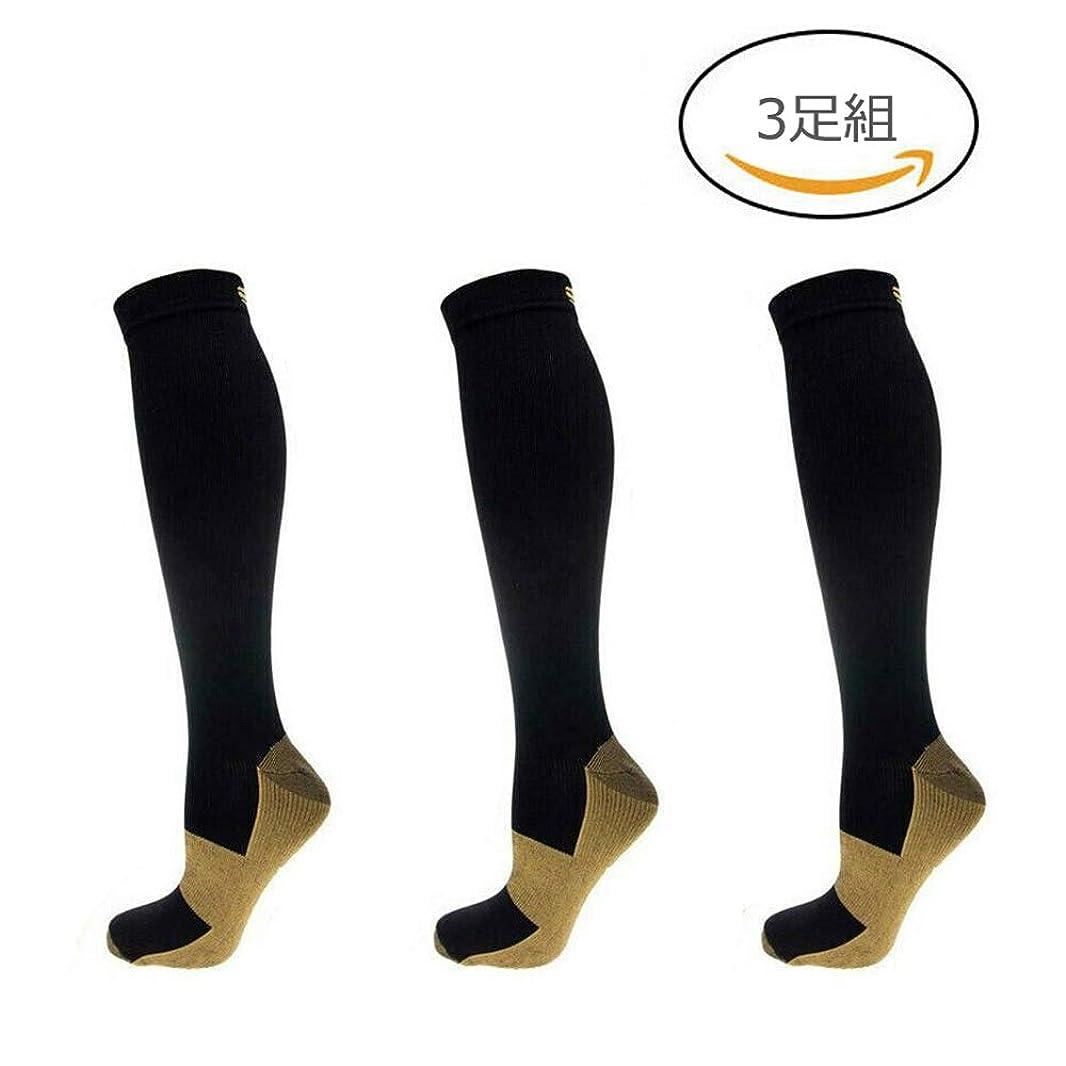 虎等々もっと少なく3足組 足底筋膜炎ソックス 着圧ソックス 圧着ソックス 加圧ソックス スポーツソックス ふくらはぎ 静脈瘤 リンパケア ひざ下 血行改善 むくみケア用靴下 ハイソックス むくみ 解消 足 メンズ レディース (L/XL)