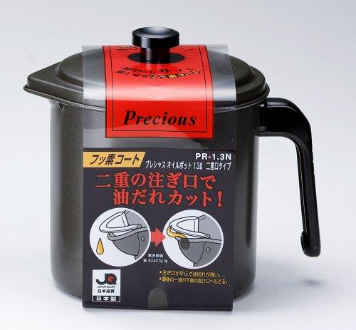 高木金属オイルポット1.3L二重口日本製プレシャスPR-1.3N