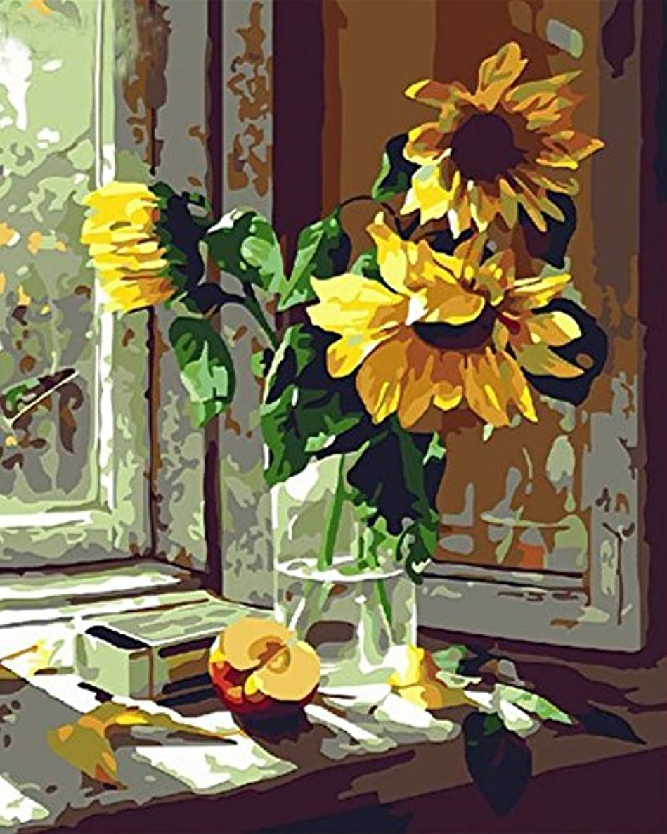 LIUDAO DIY Oil Painting for Adult - Yellow Sunflower Vase - Paint by Numbers Kit (Without Frame, 16x20 Inches)