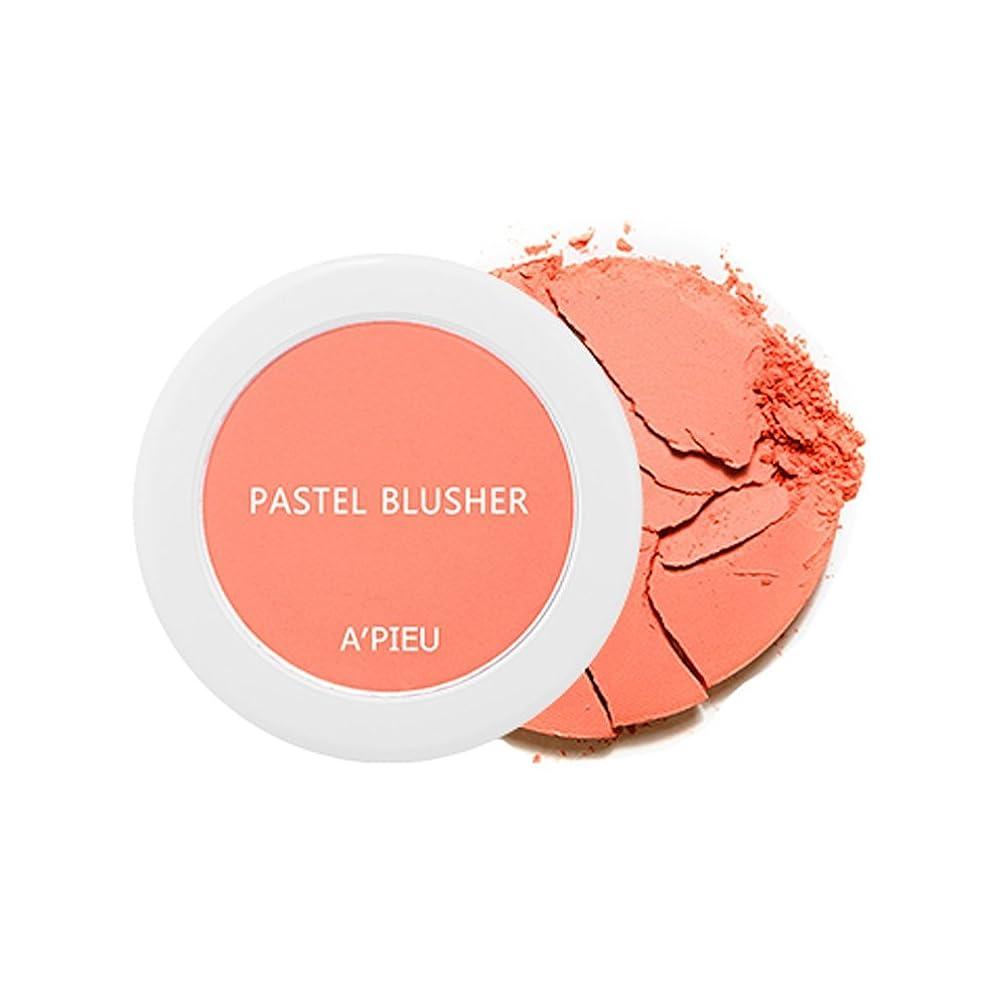 パリティ喉頭一般化する[オピュ/APIEU] パステルブラッシャー/Pastel Blush #CR04
