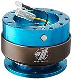 NRG ステアリングホイールクイックリリースキット - Gen 2.0 - ブルー - 部品番号SRK-200NB