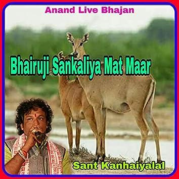Bhairuji Sankaliya Mat Maar