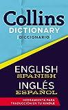 Collins Dictionary -  English to Spanish (English Edition)