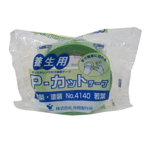 TERAOKA(寺岡) P-カットテープ 若葉 50mm×25M No.4140 [養生テープ・マスキングテープ]の写真
