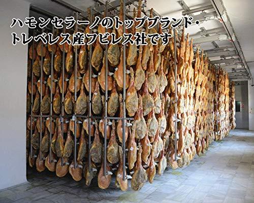 グルメソムリエハモンセラーノミニ原木生ハムブロックスペイン産18ヶ月熟成ミニハモン(マサ/モモ300g)