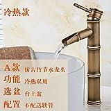 Grifo De Lavabo De Bronce Negro Lavabo Para Lavarse Las Manos Junta De Bambú Lavabo De Plataforma Elevada En Frío Y En Caliente De Cobre
