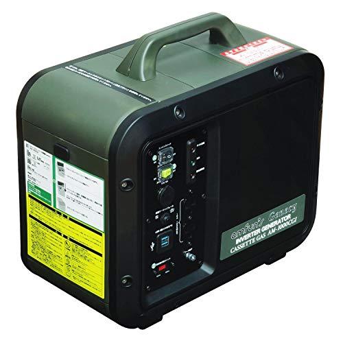 【Amazon.co.jp 限定】アムファンズ(amfun's) カセットガス式 インバータ発電機 定格出力:1.0kVA 50Hz/60Hz切替式 正弦波 Genecy AM-1000CGI