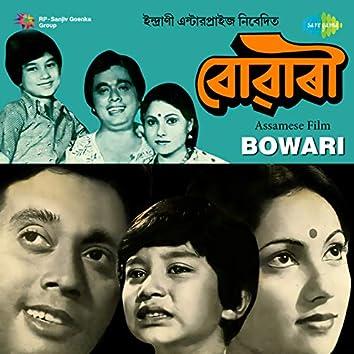 Bowari (Original Motion Picture Soundtrack)