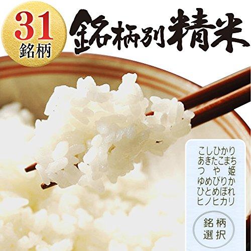 『アイリスオーヤマ 精米機 銘柄純白づき RCI-A5-B』の2枚目の画像