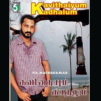 Kavithaiyum Kadhalum - Na.Muthukumar