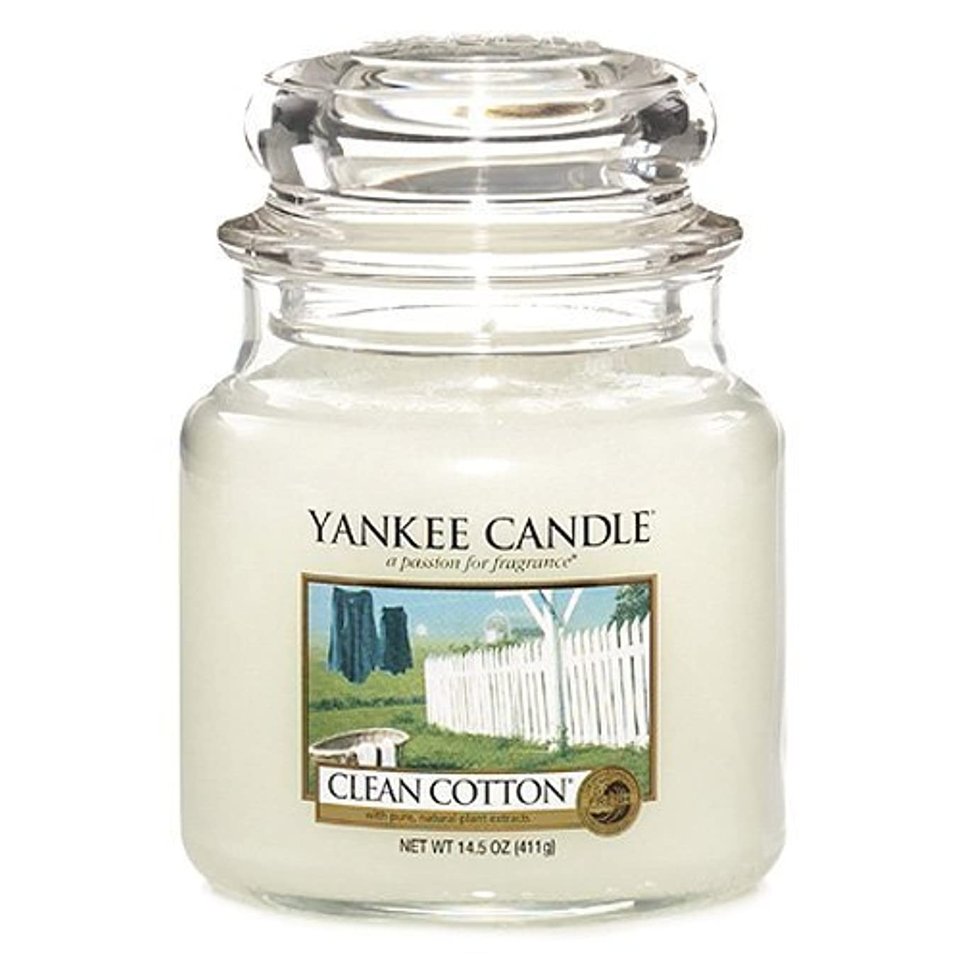 人回転やけどYankee Candle- Medium Clean Cotton Jar Candle 1010729 by Yankee Candle [並行輸入品]