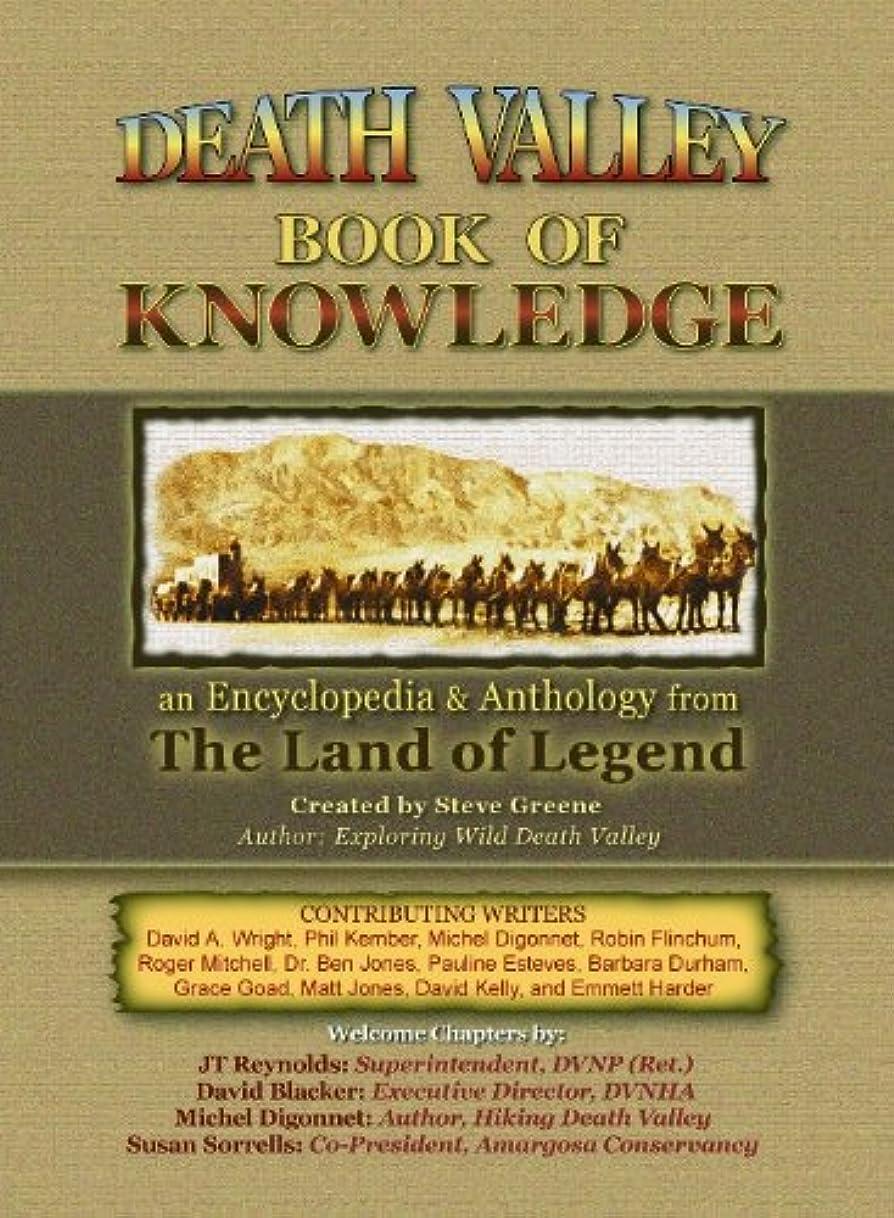 好む適応する逃げるDeath Valley Book Of Knowledge (English Edition)