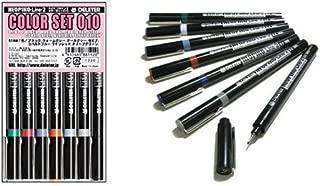 Deleter Neopiko Line-2 Set of 7 Pens [Color Set 010] 0.10mm tips for Professional Comic Manga Graphic Illustration