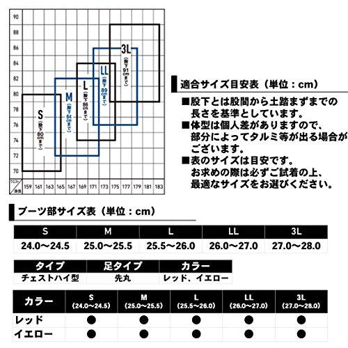 ダイワウェーダータイトフィットソルトブレスウェーダーSW-4501B-TイエローL