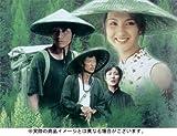 山の郵便配達 [DVD] image