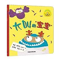 After putting lesson(October, 2012)(with publish to present:[Exclusively present ]dance small fairy to draw-the way poster of on the) (Chinese edidion) Pinyin: fang ke hou ( 2012 nian 10 yue ) ( sui kan fu zeng : [ du jia zeng song ] wu xiao xian hui zhi ¡ª ¡ª on the way hai bao )