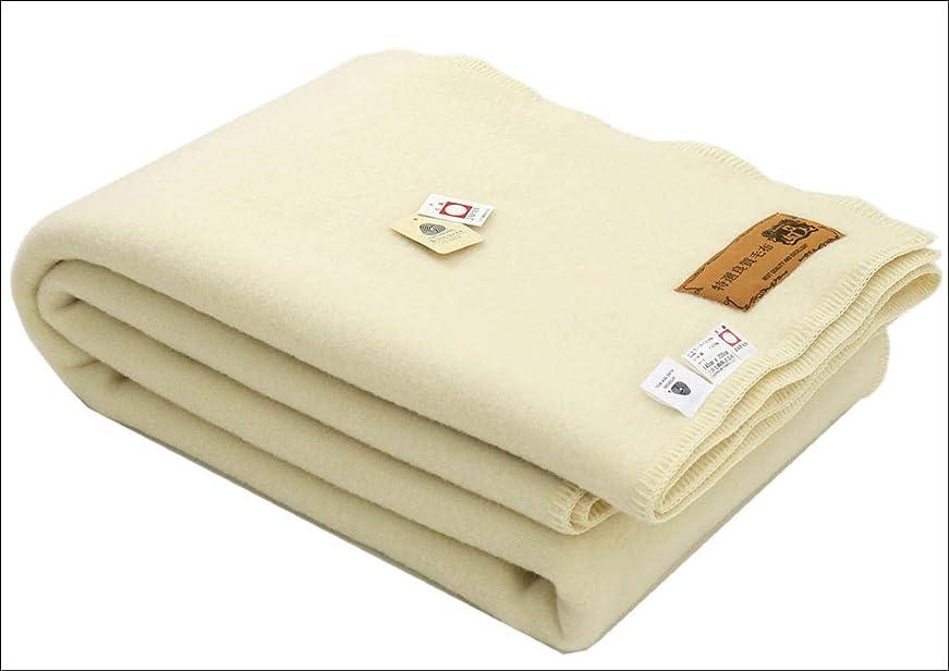 診断する周囲啓発するあたたかい毛布 スリープ イン ウール 毛布 (毛羽部) シングルサイズ 140x200 cm 公式三井毛織 国産E882S
