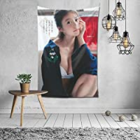 2021タペストリー 今田 美桜(いまだ みお)ファッションの絶妙な印刷リビングルームの入り口寝室の背景壁の装飾カスタマイズされた壁掛け布 (60 * 40inch)