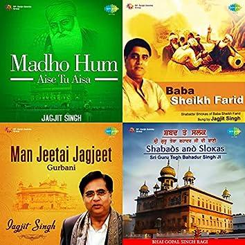 Gurubani by  Jagjit Singh