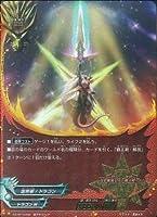 【シングルカード】X2-SP) 覇王剣・解放/ドラゴンW/超ガチGレア/X2-SP/0006