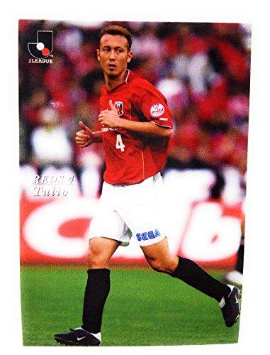 2004カルビーJリーグチップスカード【009田中マルクス闘莉王/浦和】レギュラーカード
