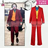 実物撮影 Joker ジョーカー 映画 コスプレ衣装