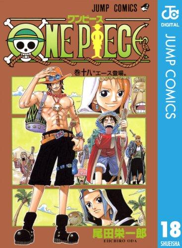 ONE PIECE モノクロ版 18 (ジャンプコミックスDIGITAL)