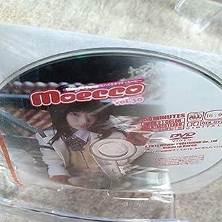 moecco モエッコ vol.30 ※付録DVDのみ 葉月らん 安西かな 高橋ひかる 水口美穂 森実咲 えりか 末永みゆ