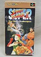 SFC ストリートファイターII The New Challengers 箱説明書付 カプコン スーパーファミコン ゲーム